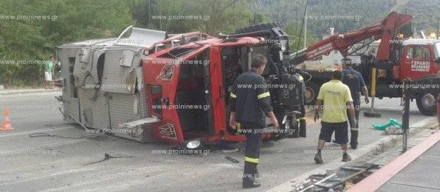 Ανατροπή πυροσβεστικού οχήματος