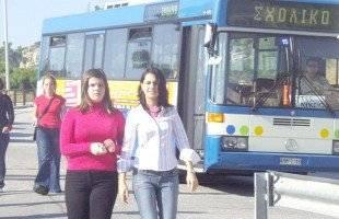 Με εισιτήριο το αστικό ΚΤΕΛ