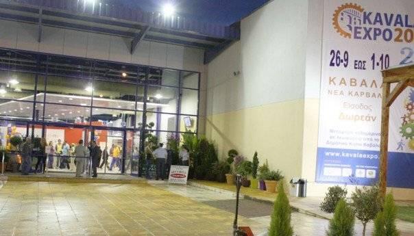 Λεμονίδης: Όχι πωλήσεις στην Kavalaexpo