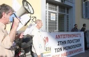 Πρώτη διαμαρτυρία έξω από το ΚΕΑΟ