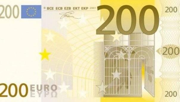 Πλαστό χαρτονόμισμα 200 ευρώ