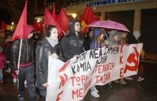 Το 1ο συλλαλητήριο κατά της κυβέρνησης υπό βροχή !