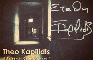 THEO KAPILIDIS: «Για να έχει μέλλον η τζαζ στην Ελλάδα και γενικά η μουσική, χρειάζονται ακόμη πολλές αλλαγές»