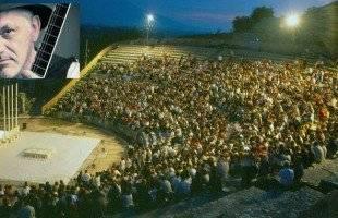 Συναυλία Πορτοκάλογλου στο Αρχαίο Θέατρο;