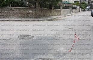 Μία επικίνδυνη τρύπα στην μέση του δρόμου