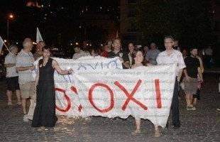 Αυθόρμητη πορεία φίλων του ΣΥΡΙΖΑ