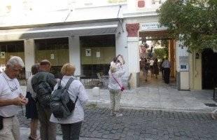 Τουρίστες στο κέντρο της πόλης