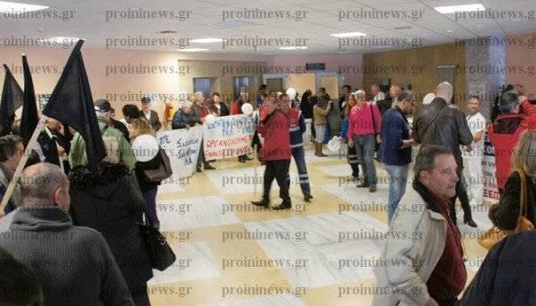 Διαμαρτυρία στο Νοσοκομείο
