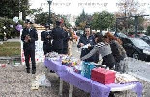 Οι εκδηλώσεις που ξάφνιασαν τους πολίτες