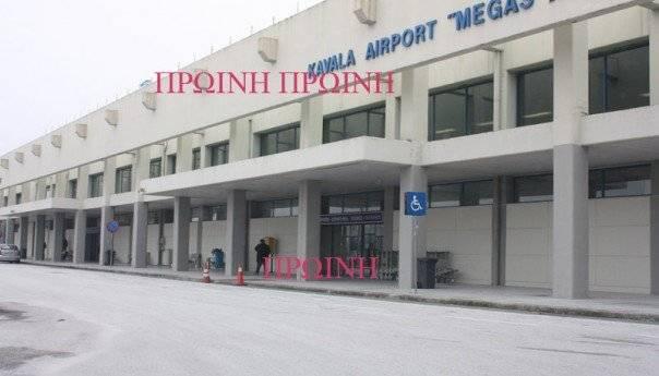 Υποσχέσεις της Fraport για το αεροδρόμιο