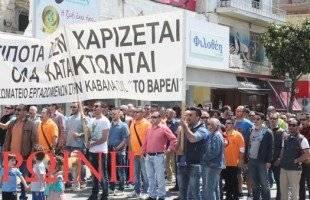 Ανακοίνωση σωματείου εργαζομένων στην Καβάλα Όιλ ΑΕ