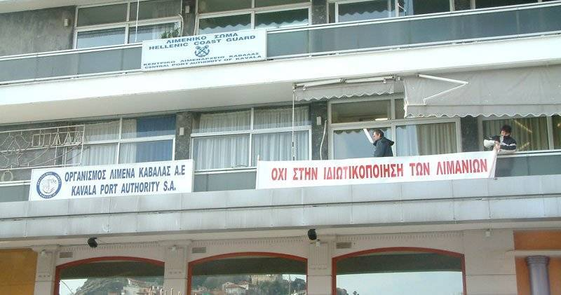 «Επίθεση» εργαζομένων του ΟΛΚ σε Σιμιτσή-Τσατσούλη