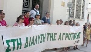 Συμβολική διαμαρτυρία στην Τράπεζα της Ελλάδος