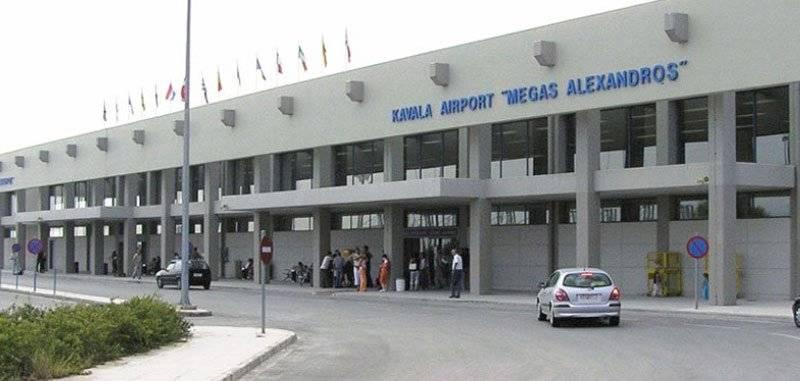 Αεροδρόμιο «Μέγας Αλέξανδρος»:Ετοιμάζεται για ιδιωτικοποίηση