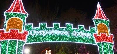 Από τη Θεσσαλονίκη και την Καβάλα οι περισσότεροι επισκέπτες της Ονειρούπολης
