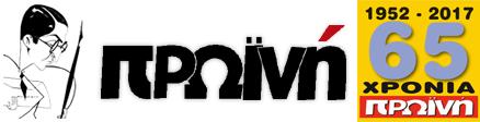 Καβάλα, Πρωϊνή, Τηλεόραση, Ραδιόφωνο, Εφημερίδα της Καβάλας, νέα, ειδήσεις, μικρές αγγελίες, διαφήμιση, μουσική