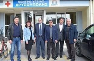 Επίσκεψη κλιμακίου της ΝΔ στο Κέντρο Υγείας Χρυσούπολης