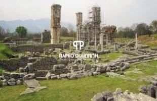 Δήμος Καβάλας: Αξιοποίηση του Πάρκου Φιλίππων