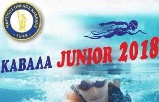 Περισσότεροι απο 900 αθλητές στο Kavala JUNIOR 2018