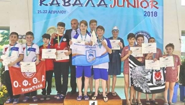 Απόλυτη επιτυχία η διήμερη διεθνής κολυμβητική διοργάνωση στο κλειστό κολυμβητήριο της Καβάλας