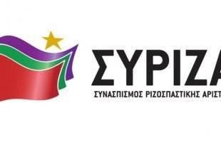ΣΥΡΙΖΑ Παγγαίου για Δημοτικές εκλογές : Στο προσεχές διάστημα θα καταθέσουμε την πρόταση μας