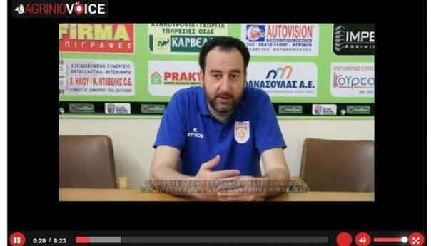 Οι δηλώσεις των προπονητών μετά τον αγώνα με την Καβάλα (VIDEO)