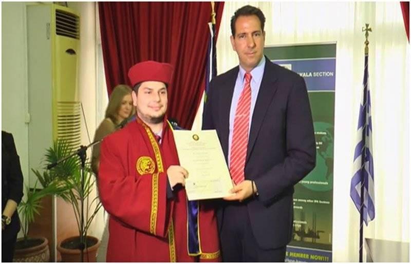 Image result for Υποτροφίες σεαποφοίτους του Μεταπτυχιακού Προγράμματος του ΤΕΙ  Ανατολικής Μακεδονίας – Θράκης χορήγησε η Energean