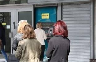 Λειτουργούν τα μισά ΑΤΜ της Εθνικής Τράπεζας