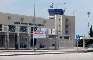 """Συνελήφθησαν 2 Αφγανοί και ένας Ιρανός που προσπάθησαν να πετάξουν απο το """"Μέγας Αλέξανδρος"""" ως έλληνες !!!"""