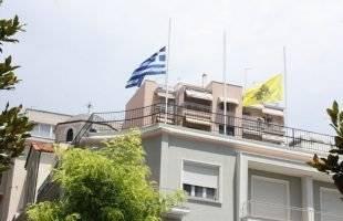 Μεσίστιες λόγω συμφωνίας με τα Σκόπια οι σημαίες στις εκκλησίες της Ιεράς Μητρόπολης Φ.Ν.Θ.