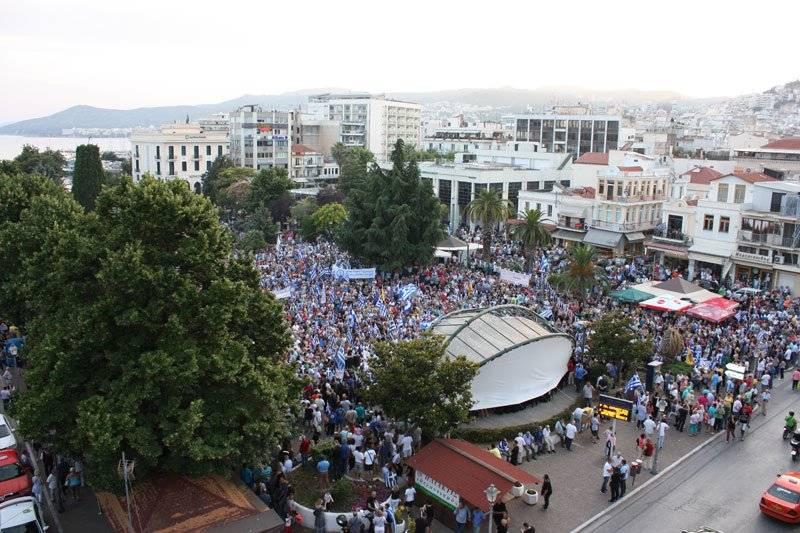 Πολύς κόσμος στο συλλαλητήριο για την ελληνικότητα της Μακεδονίας