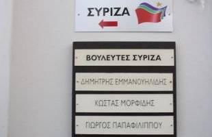 Αστυνομική παρουσία στην πολυκατοικία των γραφείων του ΣΥΡΙΖΑ Καβάλας