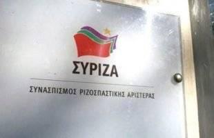 O ΣΥΡΙΖΑ Καβάλας για τις δηλώσεις Πριονίδη