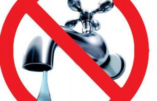 Διακοπή νερού στην κοινότητα  Φιλίππων λόγω Δ.Ε.Δ.Δ.Η.Ε.