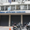 Δωρεά πολυμηχανήματος στην Αστυνομική Διεύθυνση
