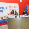 Πρόσκληση για συμμετοχή στην 26η  ΔΙΕΘΝΗ  ΕΚΘΕΣΗ «KAVALAEXPO 2018», 5-9 Οκτωβρίου 2018