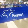 "Fraport : ""Απογειώθηκε"" το αεροδρόμιο της Καβάλας τον Ιούλιο"