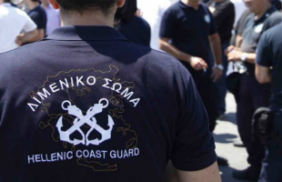 """37χρονος επιβιβάστηκε στο """"Εξπρες Πήγασος"""" απο το λιμάνι της Καβάλας και συνελήφθη στο λιμάνι της Λήμνου για ναρκωτικά"""