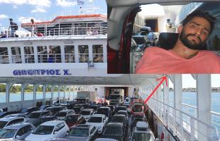 Κανένα φέρι μποτ δεν έχει τις απαραίτητες υποδομές για την εξυπηρέτηση τους - Δύσκολο το ταξί για τη Θάσο για ΑμΕΑ