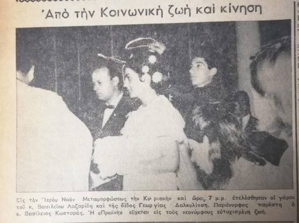 Κυριακή 15 Σεπτεμβρίου 1968. Πριν ακριβώς 50 χρόνια
