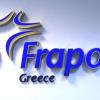 Αυξήσεις τελών σε Χανιά, Καβάλα, Ζάκυνθο από τη Fraport Greece