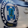 Συνελήφθη 27χρονος  στην Εγνατία Οδο γιατί δεν είχε άδεια οδήγησης