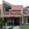 Νέο αίτημα του Δήμου Παγγαίου στην ΕΤΑΔ