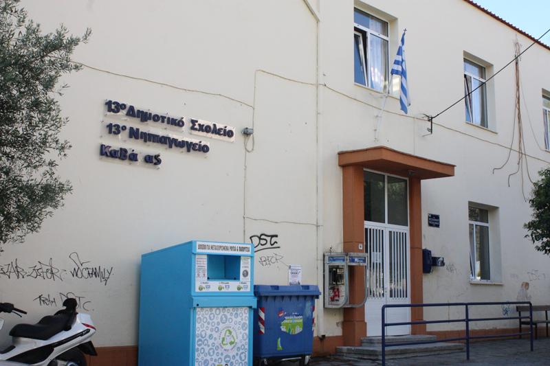 Δύσκολος ο δρόμος για το σχολείο- Αυτοκίνητα και σκουπίδια στο πεζοδρόμιο της οδού Θεσσαλονίκης