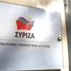 Ο ΣΥΡΙΖΑ Καβάλας καταδικάζει την επίθεση σε βάρος του Γιώργου Καλαντζή