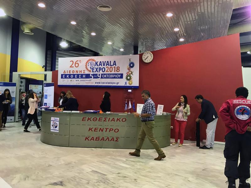 Φωτογραφίες από την πρώτη μέρα της έκθεσης «KavalaExpo» 2018