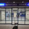 Μείωση της επιβατικής κίνησης κατά 2%  στο Αεροδρόιο της Καβάλας για τον μήνα Ιούνιο