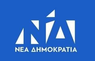 Δήλωση προέδρων ΝΟΔΕ Αν.Μακεδονίας Θράκης για Μέτιο