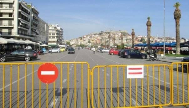 Απαγόρευση στάθμευσης και κυκλοφορίας οχημάτων επί της Εθνικής Αντίστασης λόγω αθλητικού διημέρου
