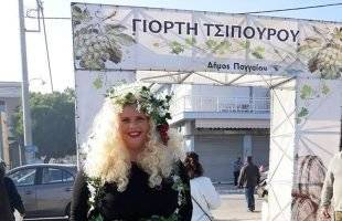 Πετυχημένη η Γιορτή Τσίπουρου του Δήμου Παγγαίου